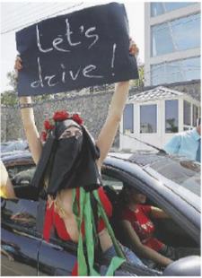 divieti assurdi arabia saudita lasciateci guidare