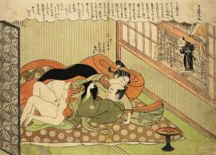 rappresentazioni giapponesi