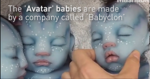 baby avatar silicone