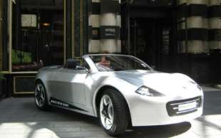 atom car