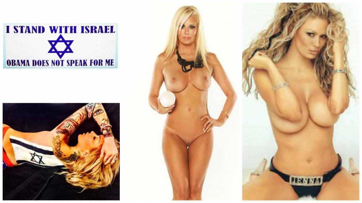 porno star israeliane nude